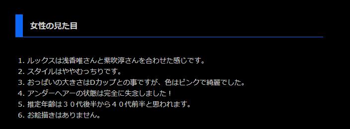 ブルーシャトー熊本