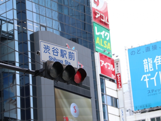 渋谷 JKリフレ
