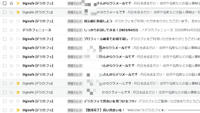 デジカフェ 評判(口コミ)