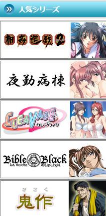 HanimeZ 評判(口コミ)