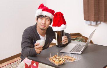クリスマス ぼっち