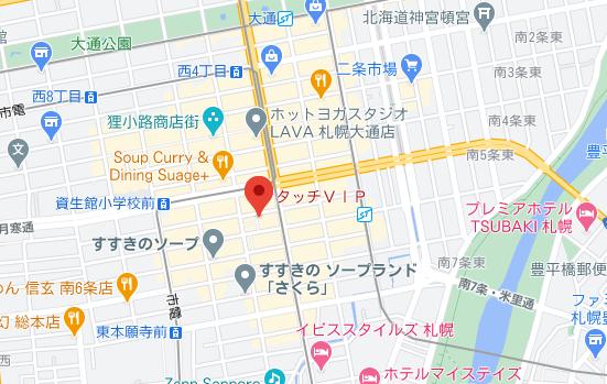 札幌 ソープ