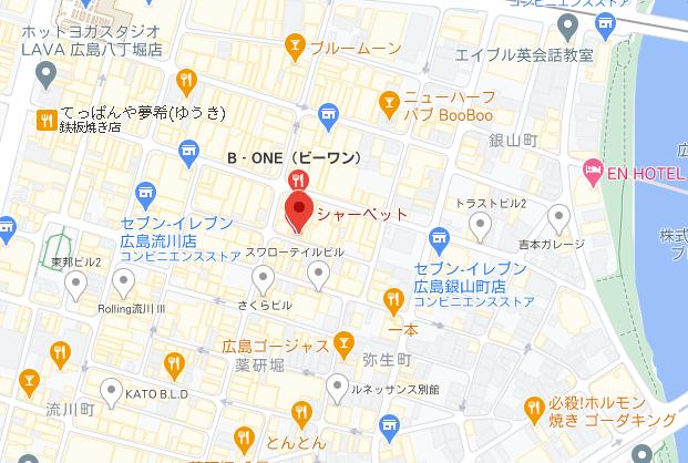 広島 ソープ