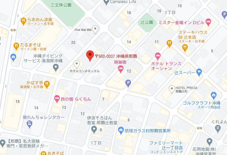 沖縄 風俗