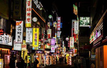 韓国 風俗