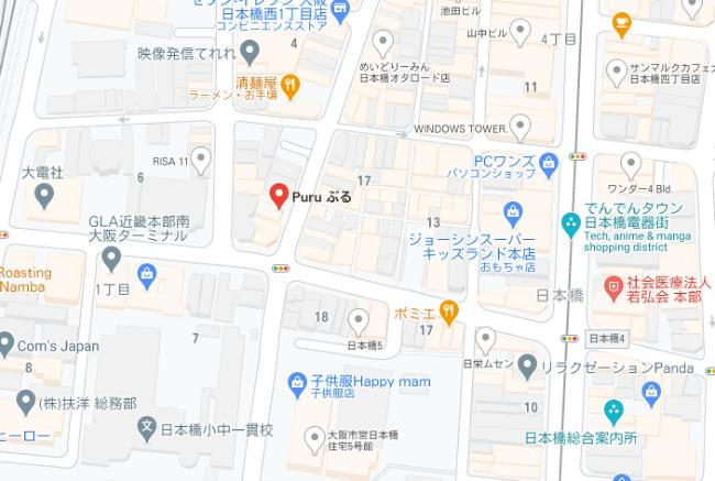日本橋 ぷる