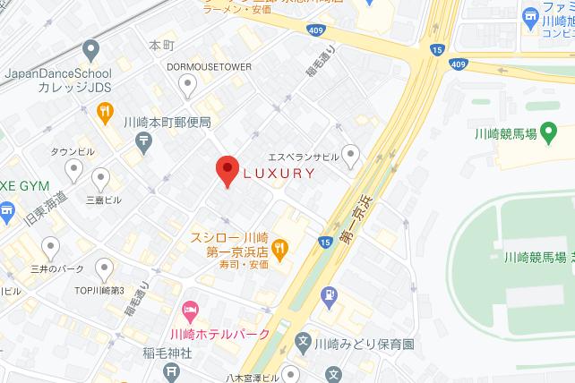 川崎 ラグジュアリー