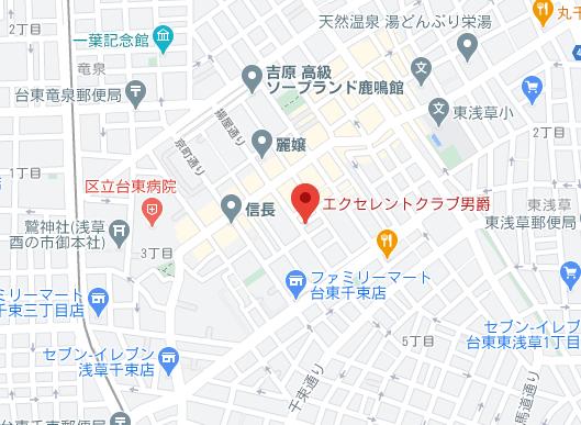 吉原 エクセレントクラブ男爵