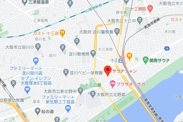 大阪 母乳 風俗
