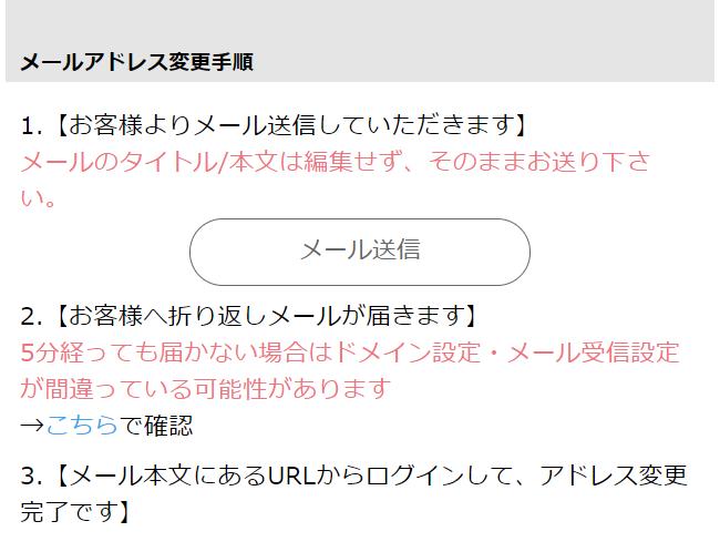 ハッピーメール アプリ 無料